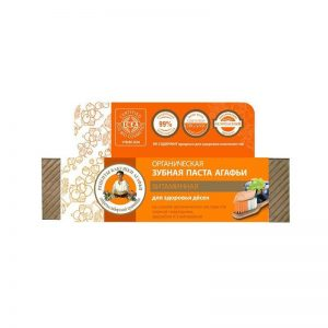 Agafia Witaminowa pasta do zębów. Naturalne kosmetyki w UK Dunia Organic